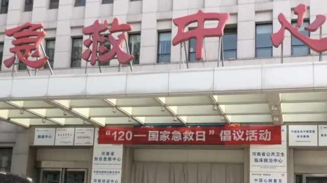 河南新增新型肺炎45例,累计128例