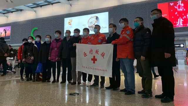 直播:上海第三批援鄂医疗队启程