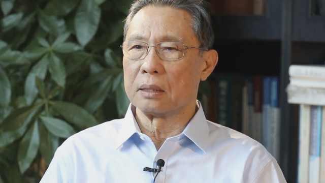 钟南山:疫情不会像SARS一样大暴发
