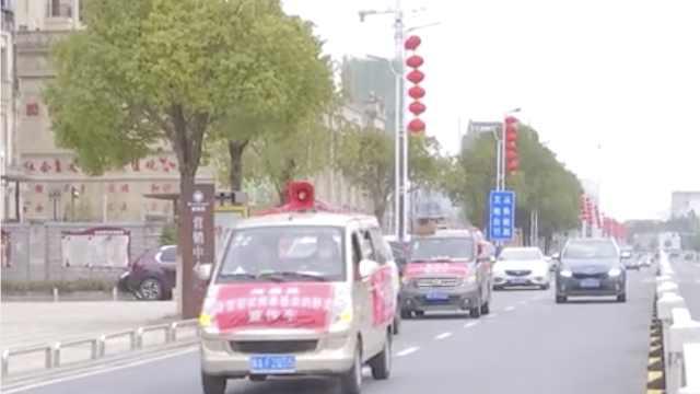 看!南昌县疫情宣传防控车来了