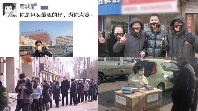 中国加油!各地市民企业送口罩酒精
