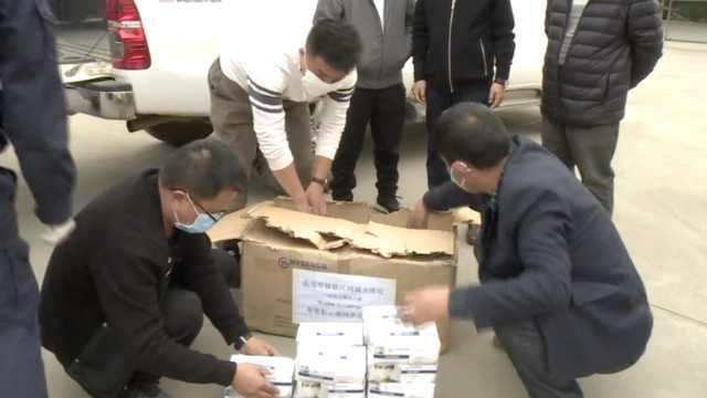 缅甸华人捐医疗物质送云南抗击疫情