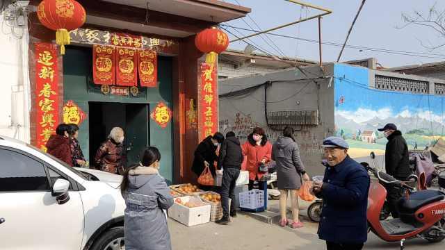 抗疫封村,菜农低价卖2000斤西红柿