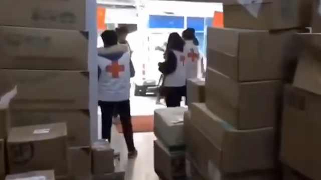 红十字会回应介绍信能领物资:谣言