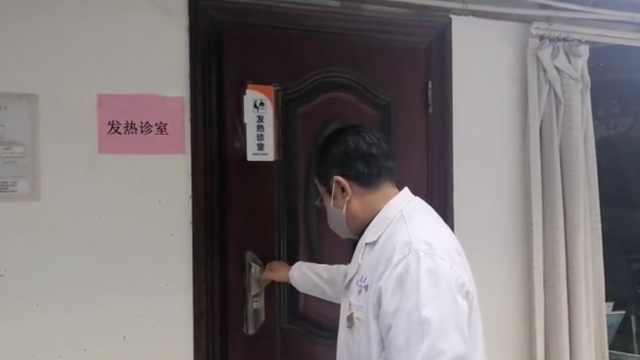 仁爱医院:1.8万获捐口罩已用1.2万