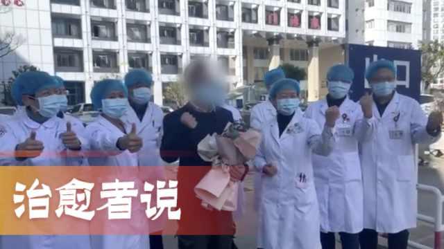 大理首例肺炎患者出院,隔离治疗9天