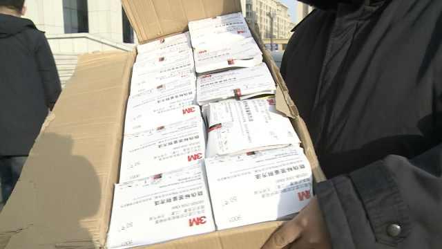 辽宁超市发现假口罩,供货方已被控