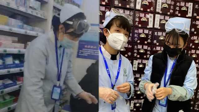 药店店员护目镜戴头顶,市民:劝未改