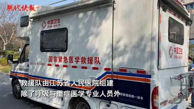 驰援武汉,江苏搬过去一个小型医院