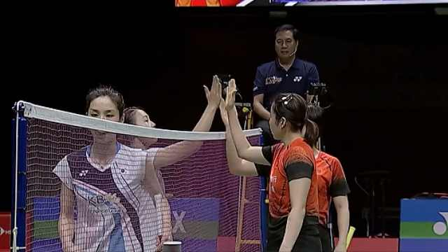 国际羽联:不限制中国选手出国参赛
