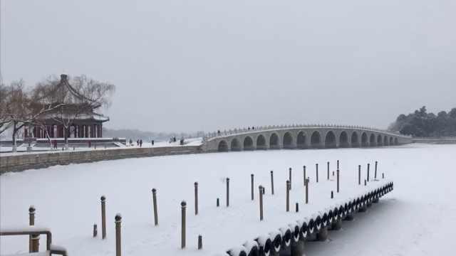 北京两天降雪,专家:气温将连续起伏