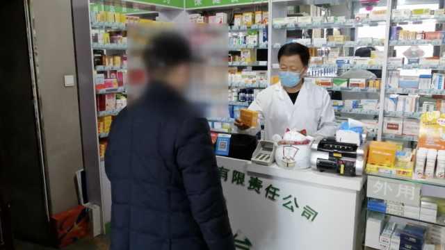 黑龙江买退烧药实名登记,需测体温