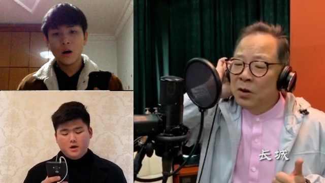 高校师生和张明敏合唱抗疫情歌曲