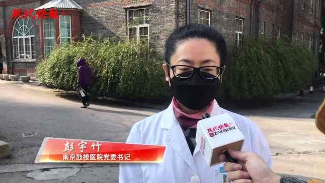 鼓楼医院将接管武汉一重症病区