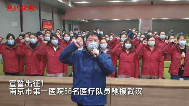 南京市第一医院:抢时间治疗病人