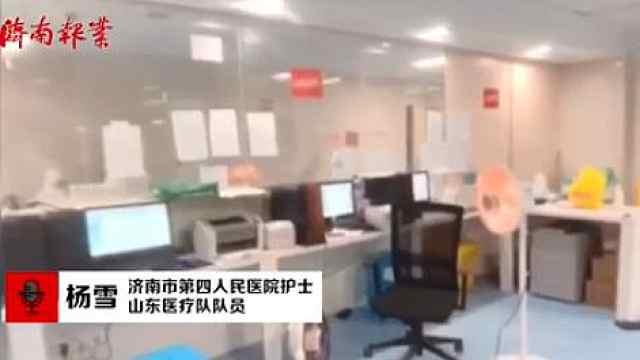 黄冈大别山区域医疗中心医疗环境