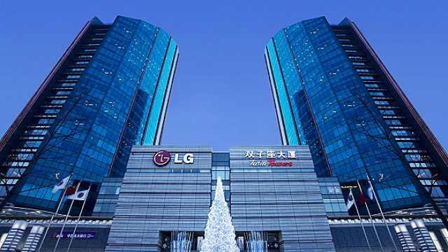 LG集团80亿出售中国总部大楼