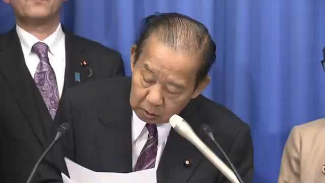 日本自民党议员每人出5000支援中国