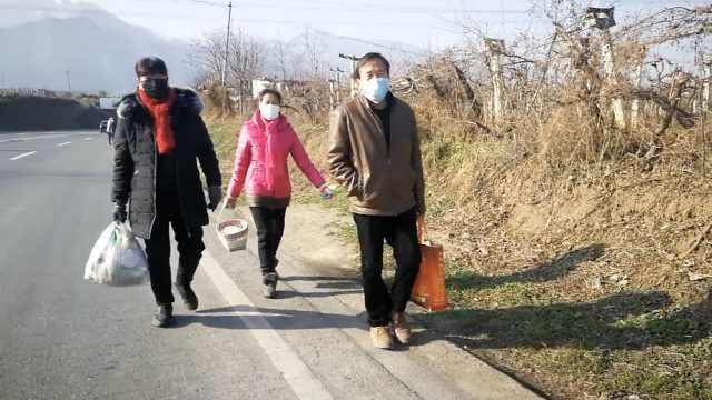 村民步行4里买菜:每2天派1人出门
