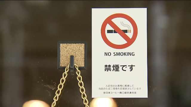 为迎奥运!东京所有餐馆将全面禁烟