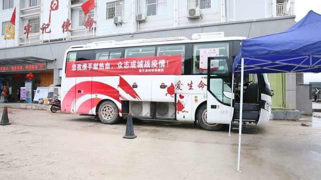 黎平县妇幼保健院职工无偿献血
