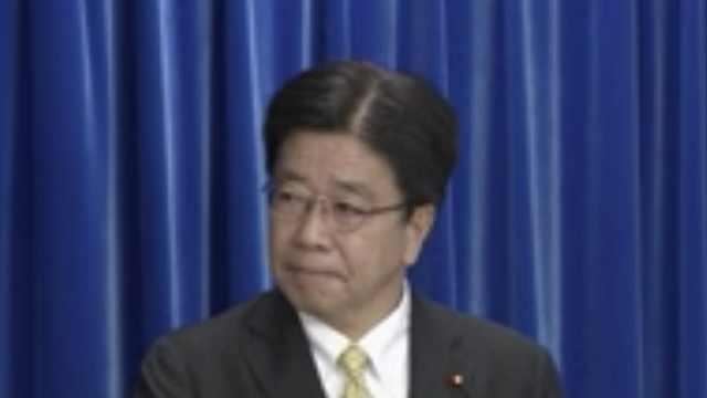 首例!日本80岁女性因新冠肺炎死亡