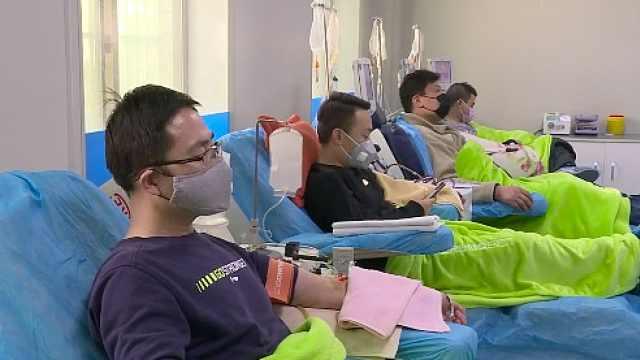 陕西4志愿者捐血小板,驰援武汉疫区