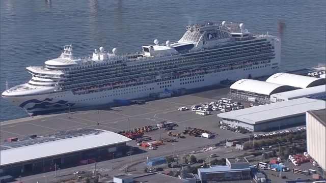 钻石公主号邮轮乘客今天开始下船