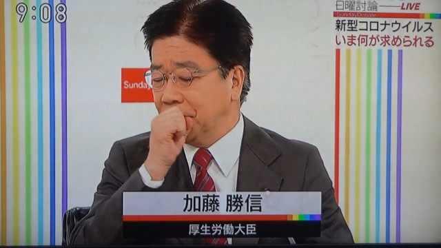 日本厚劳大臣咳嗽没戴口罩引发争议