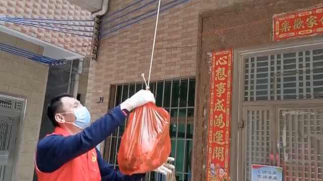 楼栋住户居家隔离,社区吊绳子送菜