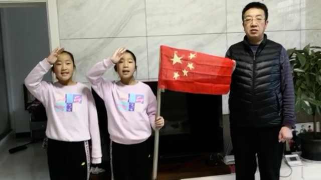 小学生在家举行升旗仪式,创意萌翻