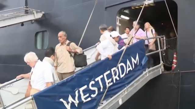 柬埔寨:威斯特丹号全员检测阴性