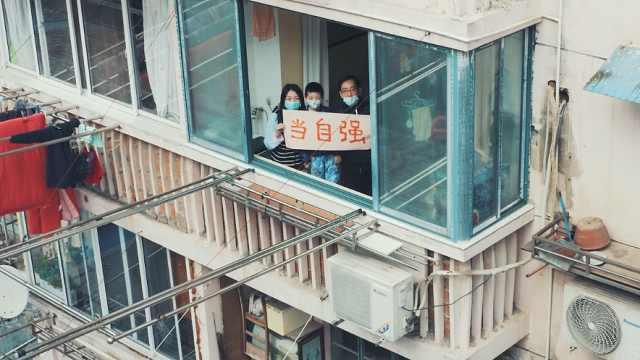 上海普通人的一首诗