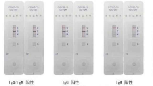 浙江研发新冠抗体试剂盒,2分钟检出