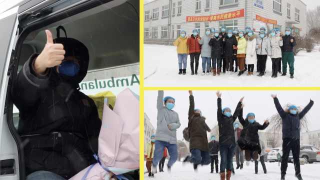 清零!吉林市5例确诊患者全治愈出院