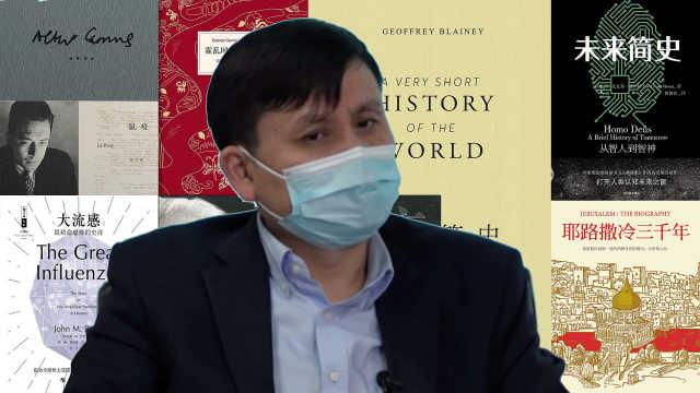 张文宏医生:我的包里永远有书