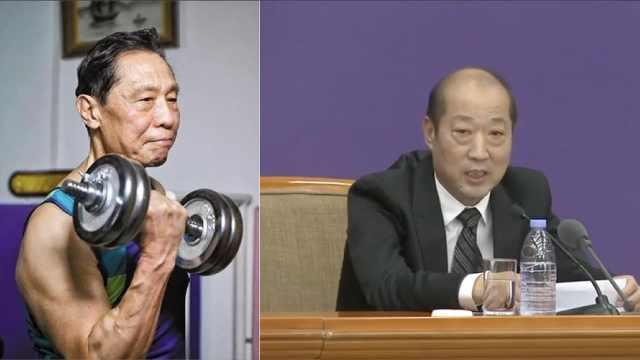 体育总局谈钟南山健身:激励全民