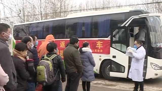 50名员工乘专车去浙江复工,1人俩座