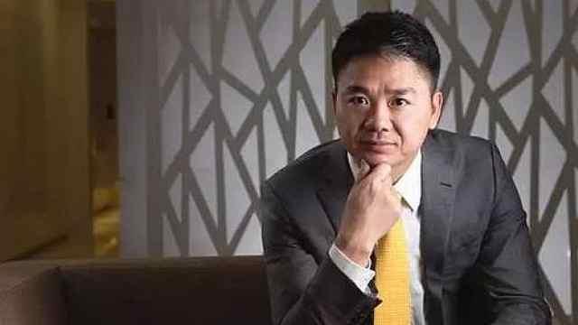 刘强东卸任京东数科法定代表人