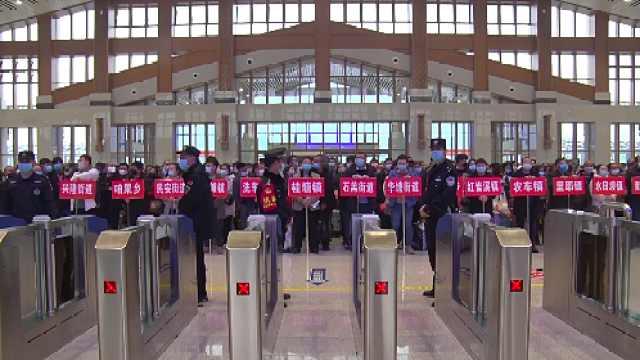湖南2列复工专列开出:千人直达广州