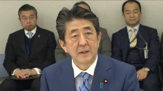 日本宣布全国学校从3月2日起放假