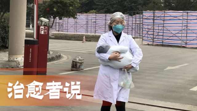 出生46天被确诊,四川最小患者治愈