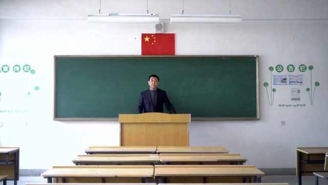 校长对着空教室开班会:春天必到来