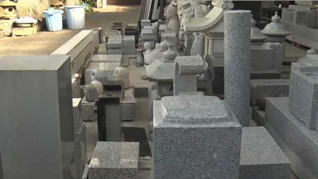 中国工厂停工,导致日本墓碑缺货