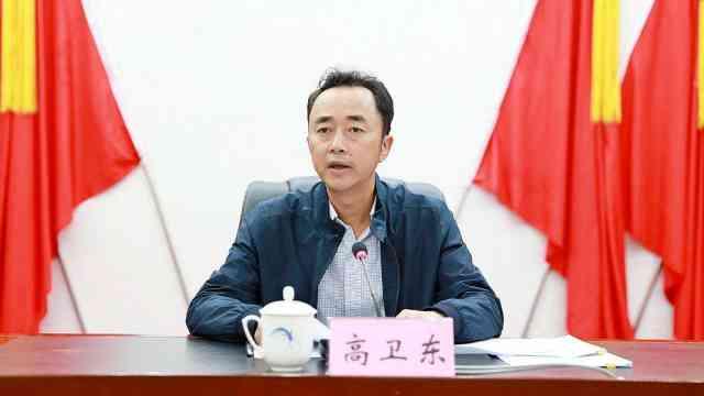 茅台换帅!48岁高卫东接任董事长
