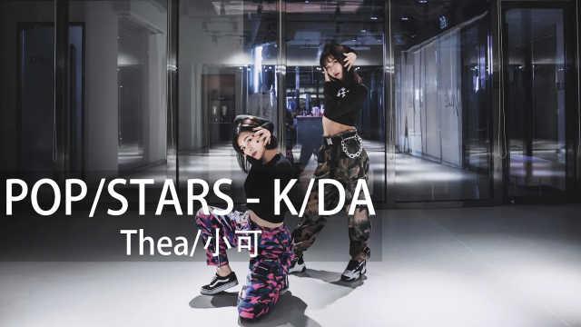 迷彩小姐姐霸气翻跳《POP STARS》