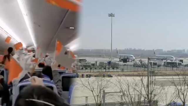 第2架包机赴伊朗接人,已留观309人