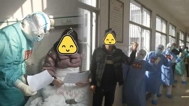 援鄂护士教东北话逗患者:缓解焦虑