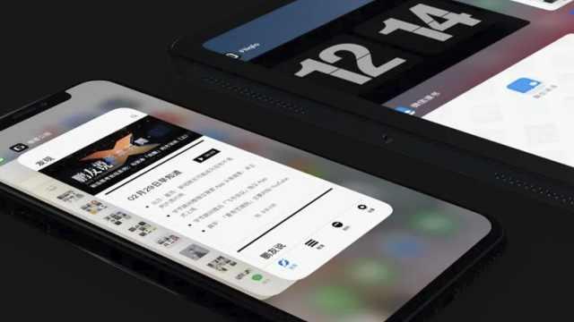 频繁杀应用,iPhone掉电更快