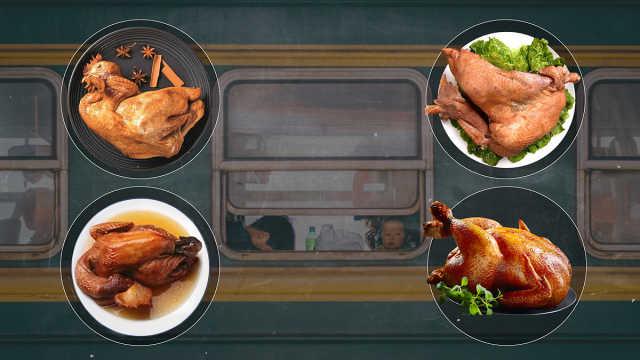 坐着火车吃扒鸡:铁路美食往事